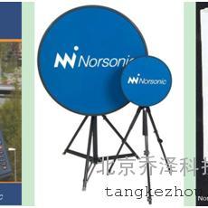 挪威Norsonic Nor140/848/噪音监测系统
