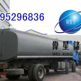 专业定制车载式运输储罐钢衬塑运输罐