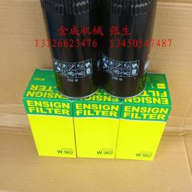 机油过滤器、机油格、机油滤清器