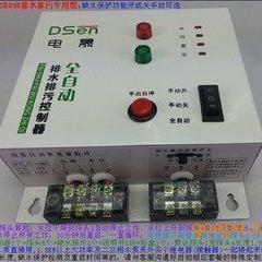 水坑生活废水排水专用全自动水位控制器