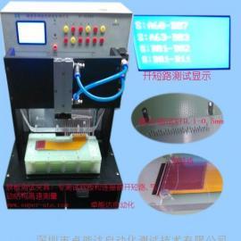 深圳卓能达专注软板自动化测试系统厂家