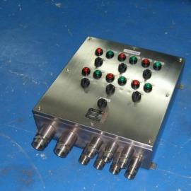 定做不锈钢防爆控制箱