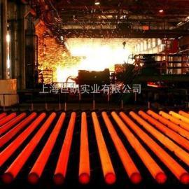 上海不锈钢钢锭、热轧元钢、煅造圆棒、冷拉圆钢 方钢 六角钢