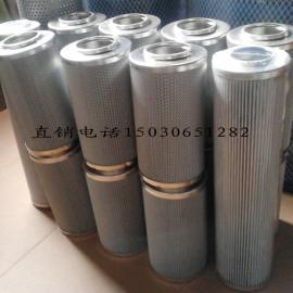 供应黎明滤芯各种滤芯型号