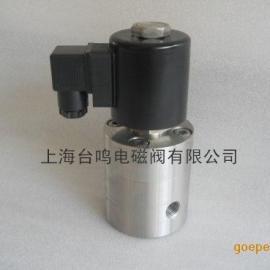高压电磁阀220V 内螺纹电磁阀DN50 高压不锈钢电磁阀