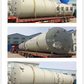 盐酸罐/稀硫酸罐/大型钢内衬耐酸碱储罐制造/100立方酸罐