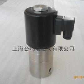 电磁阀220V 不锈钢高压电磁阀 高压内螺纹电磁阀