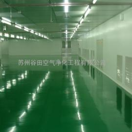 PCB板制作洁净室