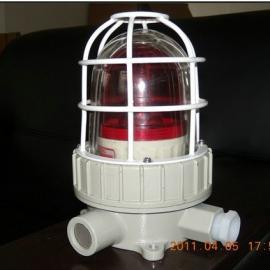 防爆声光报警器|型号BBJ|电压24V