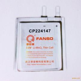 电子标签专用锂电池 CP224147