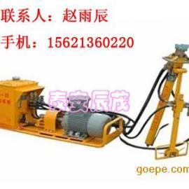 煤矿用液压锚杆钻机MYT液压锚杆钻机