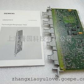 供应西门子6DD1606-0AD0输入/输出模块