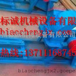 广东木材粉碎机 原木粉碎机 杂木粉碎机
