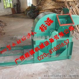 新型木粉机粉碎机|湖南云南木屑机价格