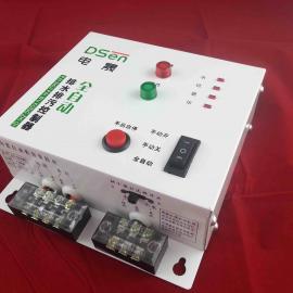 直销液位控制器 水箱缺水供水 水槽满水排水全自动水位控制器
