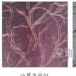 吸音棉,玻璃纤维吸音棉,聚酯纤维吸音板,硬质棉
