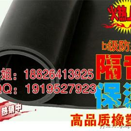 橡塑保温棉 管道隔热棉 发电机专用防火消音绵