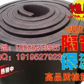 橡塑保温棉 隔热效果极佳 保护管道的理想绝热材料