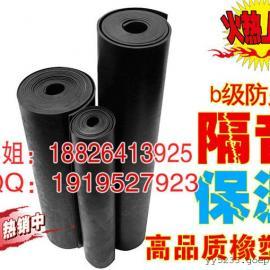 石家庄15mm橡塑保温棉 空调管道保温 隔热保温、耐高温