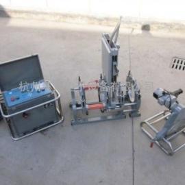 西安PE全自动热熔焊接机 PE热熔机 PE管全自动热熔机
