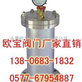 SZ9000型水锤消除器,活塞式水锤消除器厂家