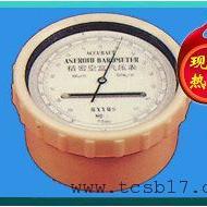 北京DYM4-1膜盒式气压表