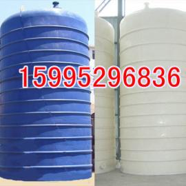无焊缝聚乙烯立式储罐 双氧水贮罐