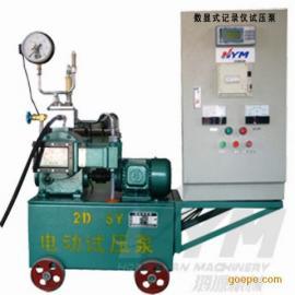数显式记录仪试压泵控制系统