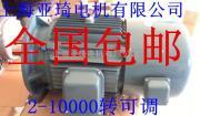 高速变频电动机10000转/分钟