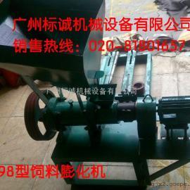广东省销售小型饲料膨化机厂家