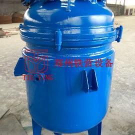 搪瓷反应釜丨搪瓷反应罐丨搪瓷加工设备