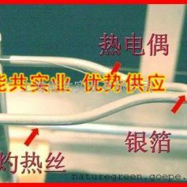 上海能共灼热丝专用热电偶/U形头  灼热丝用U型头