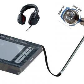 全视角音视频生命探测仪,水陆两用蛇眼生命探测仪XF901