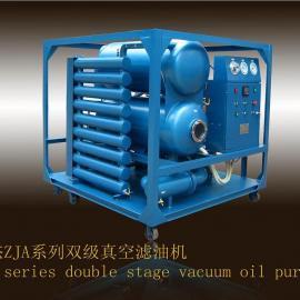 DZL-200A双级高效真空滤油机