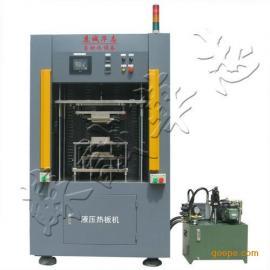 液压热板焊接机,热板焊接机,塑料焊接机