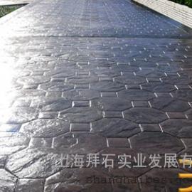 拜石供应内蒙古艺术压花地坪-混凝土压花-仿古压花路面