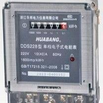 DDS单相电子式电能表 计度器显示 2.0级