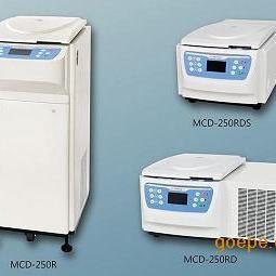 微量高速冷冻离心机MCD-250R