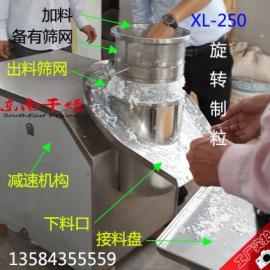 速溶藕粉冲剂丁制粒机-研究型制粒机-食物旋转制粒机