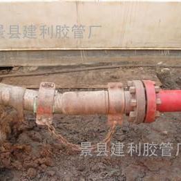 高压水龙带、钢丝缠绕水龙带、高压石油钻井水龙带