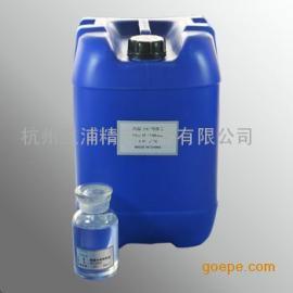 OIL-350℃高温导热油