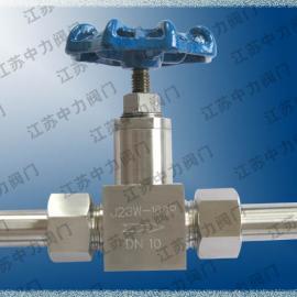 J61Y焊接式不锈钢高温高压针型阀