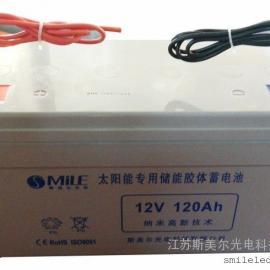 太阳能路灯工程用胶体蓄电池12V100AH