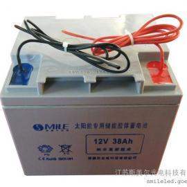 太阳能路灯专用12V胶体免维护蓄电池12V38AH
