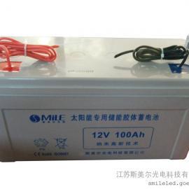 斯美尔太阳能胶体蓄电池12V100AH