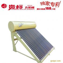 德宏太阳能低价销售
