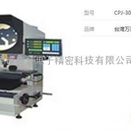 电线电缆投影仪,CPJ电线电缆投影仪,电线电缆投影测试仪