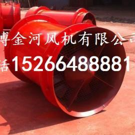 JK67-2NO.4.5矿用节能通风机11Kw局扇风机