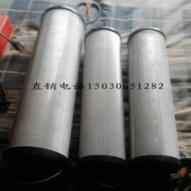 供应LH0850R010BN4HC黎明滤芯厂家直销