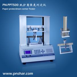 纸护角测定仪|护角测试仪|内衬强度测定仪|抗弯试验机